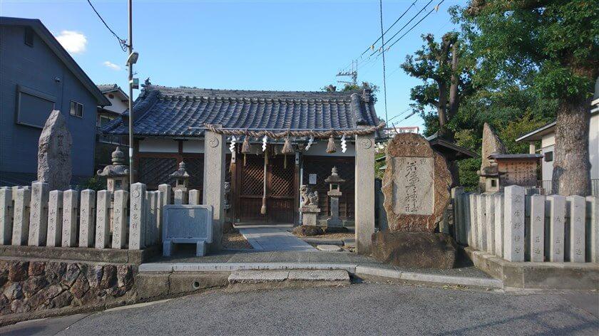 若倭彦(わかやまとひこ)神社