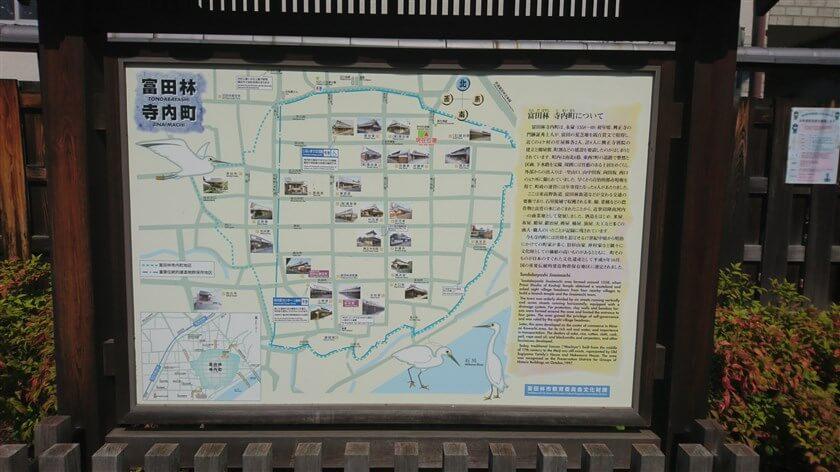 「寺内町遊園」に、寺内町の案内図がある