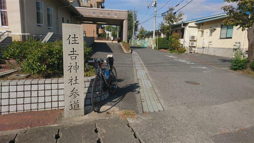 住吉神社への参道