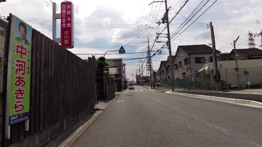 中垣内2丁目「中川家 お好み焼き」