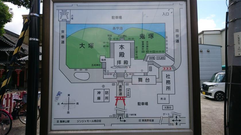 瓢箪山稲荷神社、境内案内図