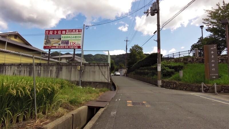 この道をさらに東に登ると、大竹7丁目交差点に出て【 十三峠 】に向かう