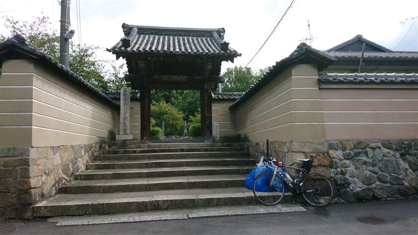 信貴越えの道を左に登ってみると、突き当りに「教興寺」がある
