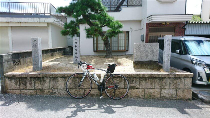 教興寺5丁目を左に入った所に、松が植えられた「垣内村一里塚」がある