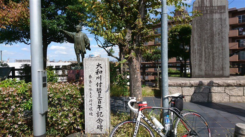 大和川付替三百年記念碑と中甚兵衛像