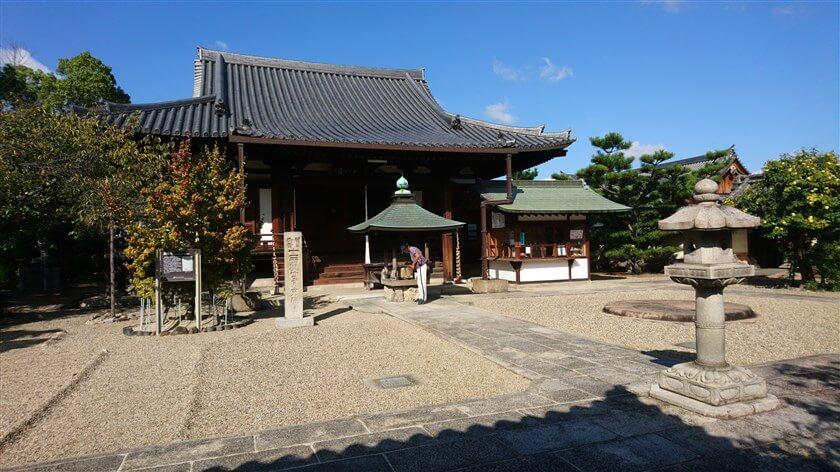 「道明寺」本堂