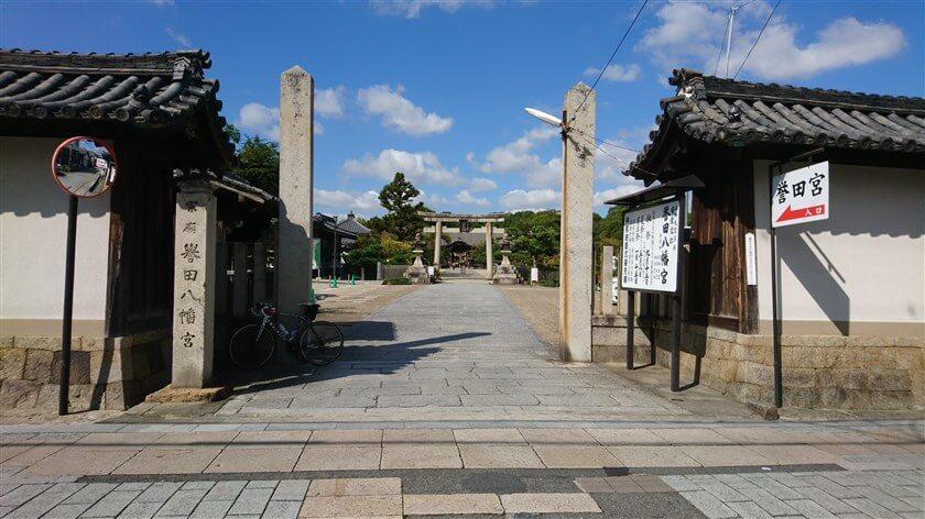 誉田八幡宮(こんだはちまんぐう)の東門に到着