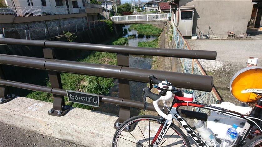 「髙屋橋」と「大乗川」