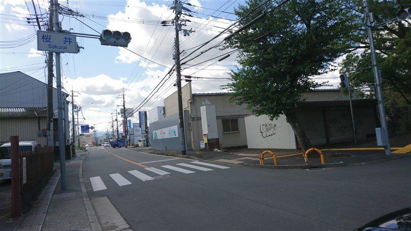 「桜井」の交差点