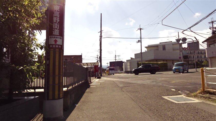 府道38号富田林泉大津線のカーブ地点に出る。本来なら左に進んで旧170号線に出るべきだが、府道38号富田林泉大津線を右に登る。