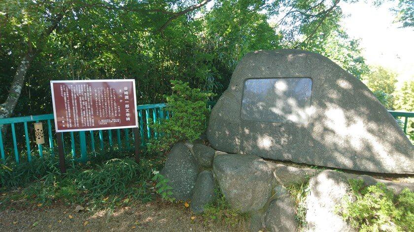 男山展望台にある谷崎潤一郎文学碑