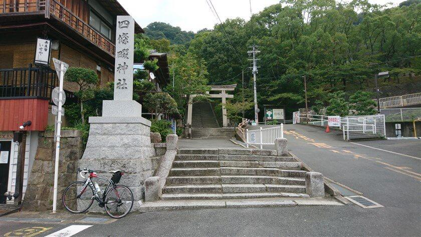 四条畷神社:境内入口の鳥居