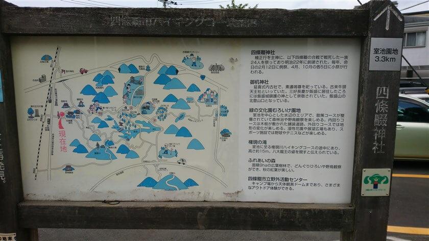 四条畷神社の裏には、府民の森に向かって幾つかのハイキングコースがある
