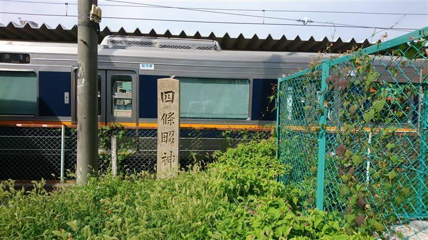 四条畷駅の横に、「四条畷神社」の石碑が建っていた