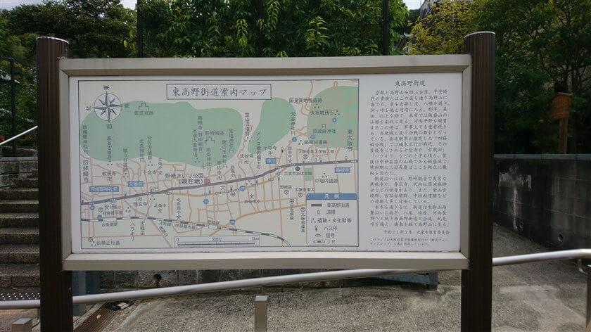 右手に設置されている、「東高野街道案内マップ」