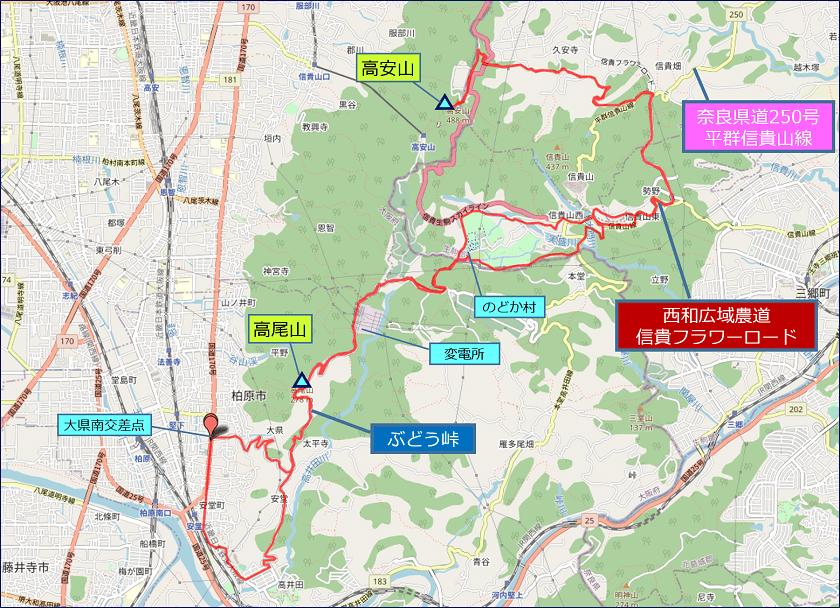 ロードバイクで高安山に登るコースの地図とポイント
