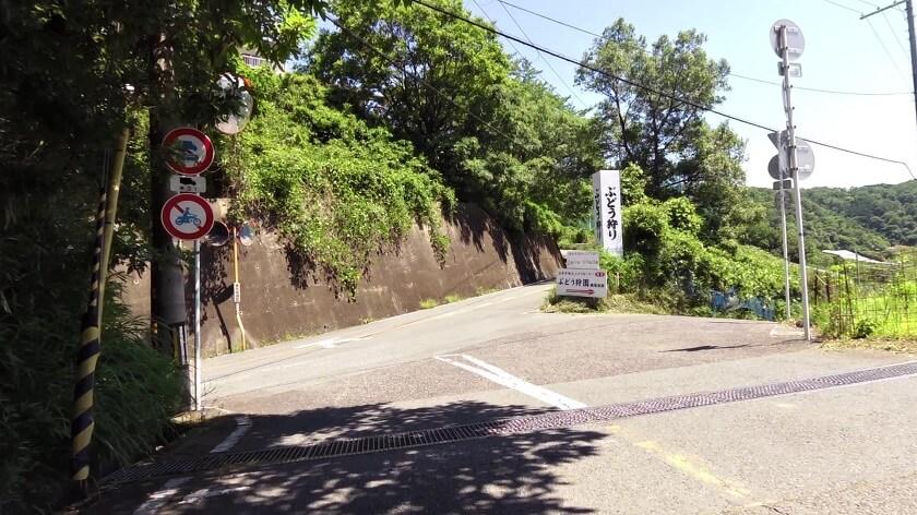 ぶどう坂:大県南交差点からのルートと高井田公園からのルートとの合流地点