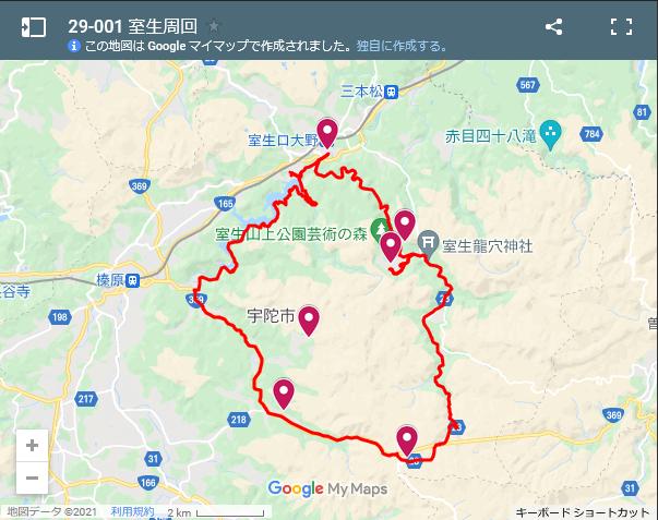 29-001 室生周回 約38km