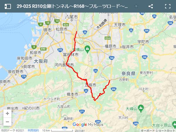 29-025 R310金剛トンネル~R168~フルーツロード~下市口駅 約64km