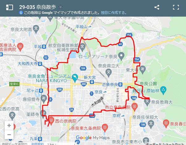29-035 奈良散歩 約22km