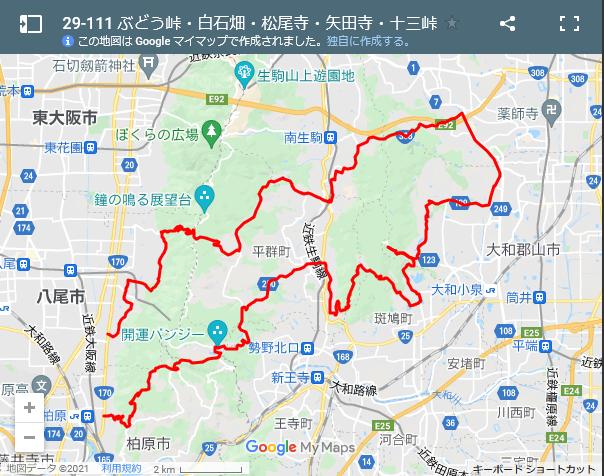 29-111 矢田丘陵一周 白石畑・松尾寺・矢田寺・榁木峠 約56㎞