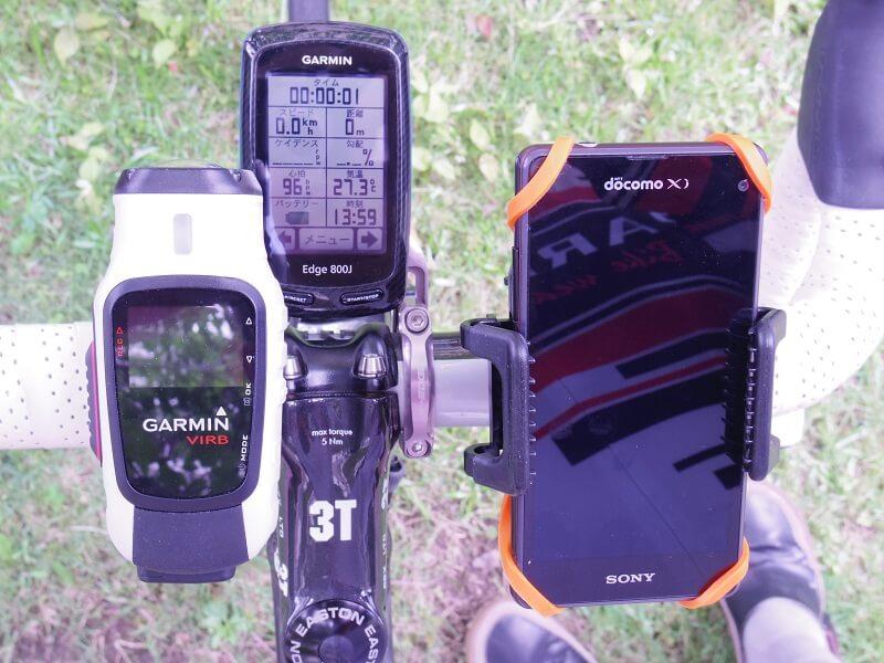 左:GARMIN VIRB、中:Edge800J、右:TaoTronics スマホ固定用マウントキット